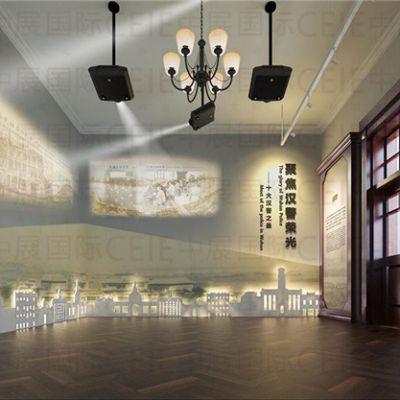 带你走进校史馆展示设计的灯光设计
