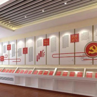 【展馆设计公司】党建展示厅设计思路