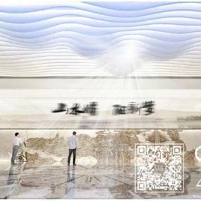 中展文旅对阳新规划展览馆布展方案