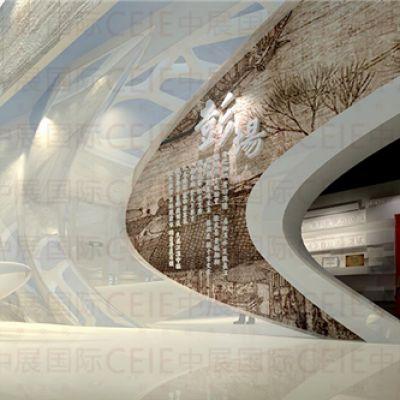 纪念馆陈列设计的综合性解析