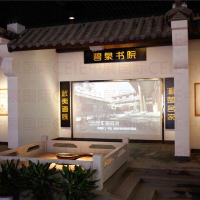 企业展馆建设前期的中心是什么
