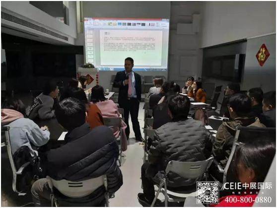 中展文旅数字科技有限公司建筑工程法律培训 第1张图片