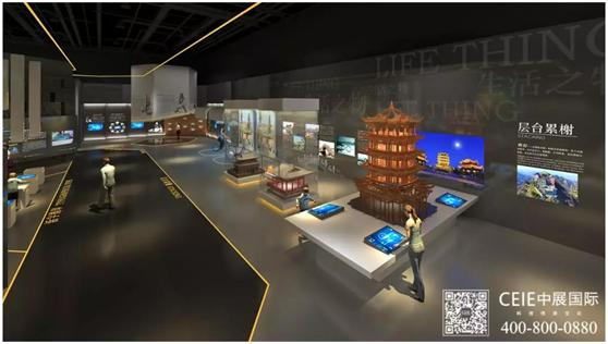 中展文旅入围湖北省科技馆布展项目 第2张图片