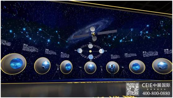 中展文旅入围湖北省科技馆布展项目 第4张图片