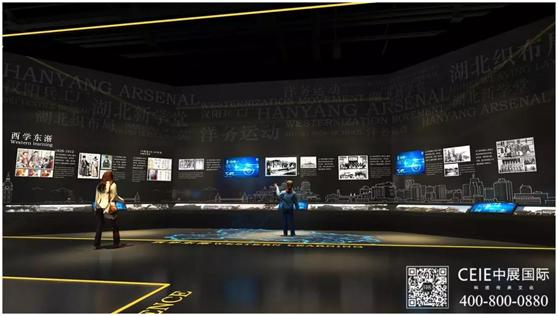 中展文旅入围湖北省科技馆布展项目 第6张图片
