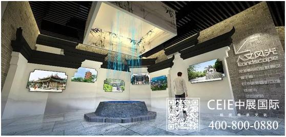 中展文旅对阳新规划展览馆布展方案 第2张图片