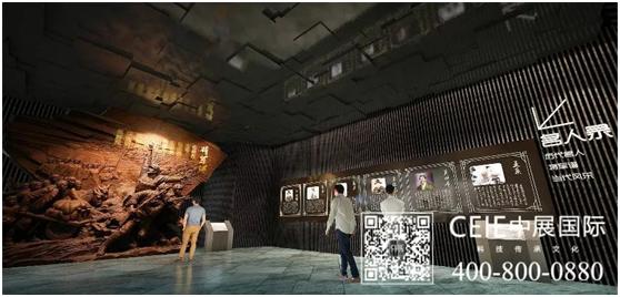 中展文旅对阳新规划展览馆布展方案 第3张图片