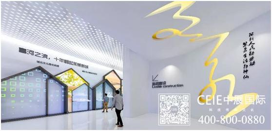 中展文旅对阳新规划展览馆布展方案 第7张图片