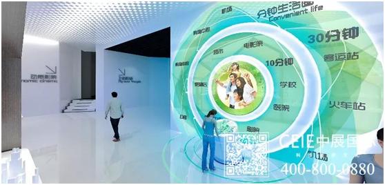 中展文旅对阳新规划展览馆布展方案 第8张图片