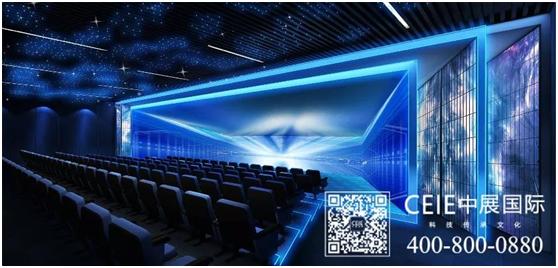 中展文旅对阳新规划展览馆布展方案 第9张图片