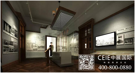 中展文旅为警察博物馆展陈设计方案 第6张图片